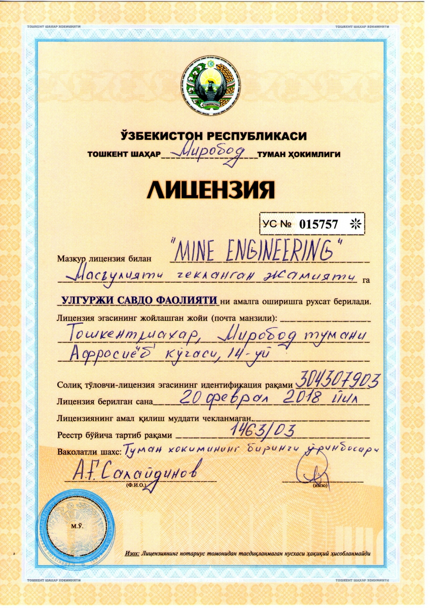 Ўзимиз ҳақида  - ижодкор мутахасислар командаси
